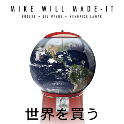 Mike-will-made-it-snippet-buy-the-world